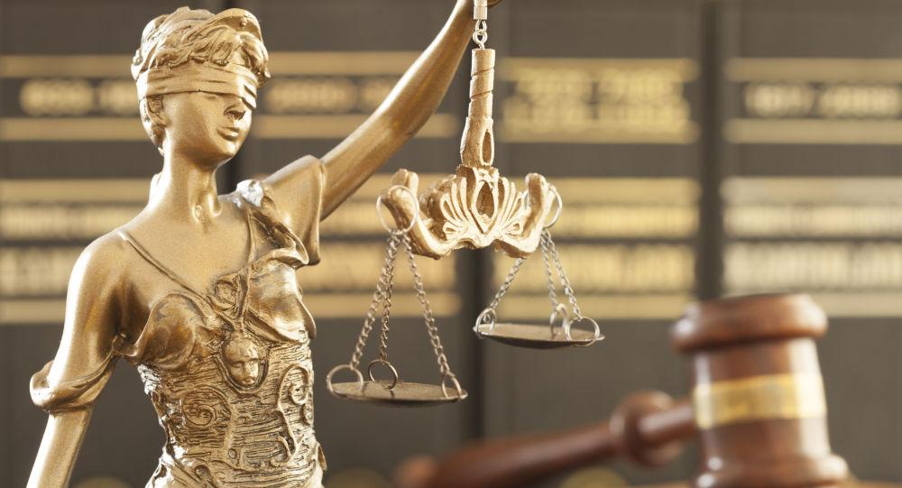 Juicio Penal